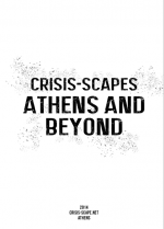 Crisis States: Athens and Beyond