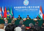 BRICS meeting