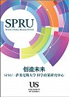 SPRU Chinese teaching brochure front cover