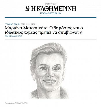 Sketch of Mariana Mazzucato published in Kathimerini