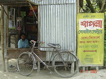 A telephone booth used in a study village in Northwest Bangladesh, Social Protection study, Jan 2008