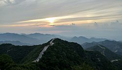 The Great Wall of China and surrounding landscape