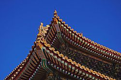 A roof of a traditional building in China