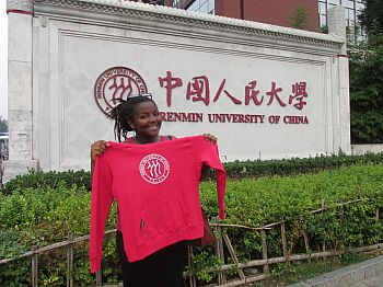 Student at Renmin University of China