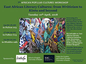 African Popular Cultures Workshop 2018