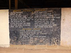 Nigeria national anthem written on a wall
