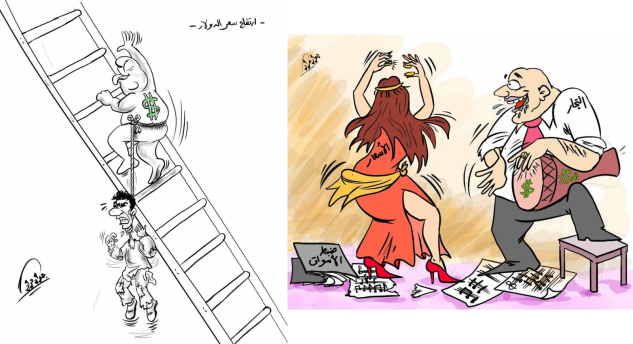 Morad merged cartoons