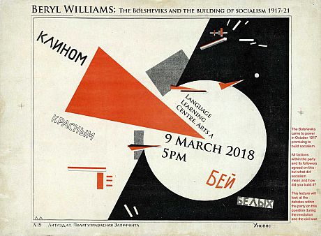 Poster based on El Lissitzky's 'Beat the whites with the red wedge'