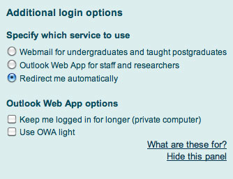 Additional options panel on the webmail login screen
